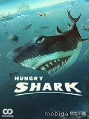Голодная акула (Hungry Shark)