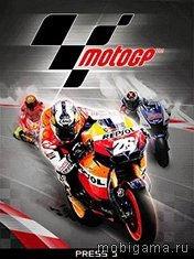 Мотогонки 2012 (Moto GP 2012)