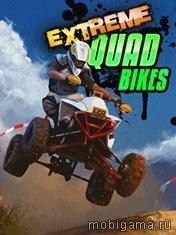 Экстремальные квадробайки 3D (3D Extreme Quad Bikes)