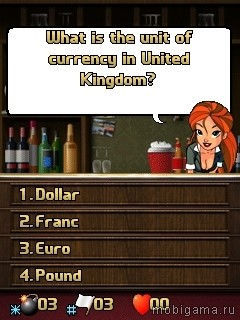 ��������� � ���� � �������� (Pub Quiz with Friends)