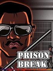 Побег из тюрьмы (Prison Break)