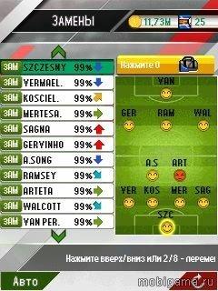 Футбольный менеджер 2013 (Real Football Manager 2013)