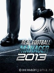 ���������� �������� 2013 (Real Football Manager 2013)