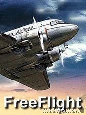 ��������� ����� 3D (Free Flight 3D)