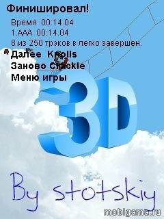 Преодоление гравитации: Украина (Gravity Defied: Ykraina)