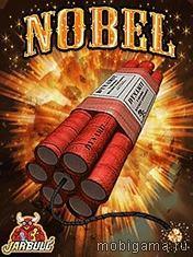 Нобель (Nobel)