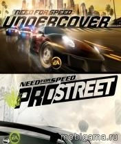 ������� 2 � 1: ����� �������� (Selection 2 in 1: Need For Speed)