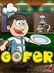 Официант (Gofer)