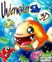 Под водой 3D (Underwater 3D)