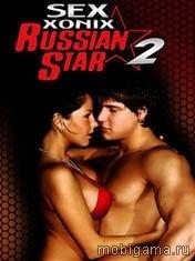 Секс ксоникс с Берковой 2 (Sexxonix Berkova 2)