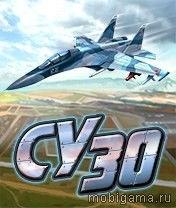 ��-30 (Su-30)