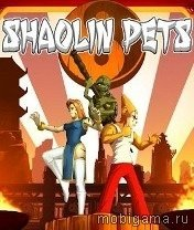 Шаолинь животных (Shaolin Pets)