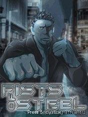 Стальной кулак (Fist Of Steel)