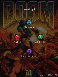 Дум: Последняя схватка (DOOM: Final Battle)