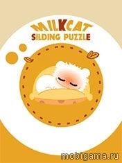 Молочный кот: Пятнашки (Milkcat Sliding Puzzle)