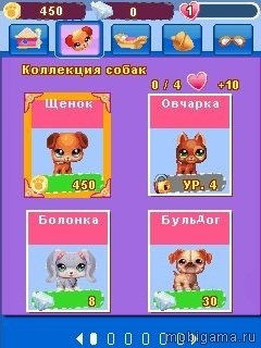 Маленький зоомагазин (Littlest Pet Shop)