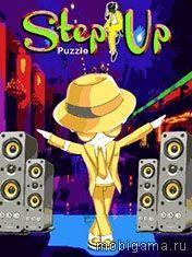 Шаг вперед (Step Up Puzzle)