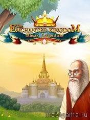 Королевство: Приключение Элизы (Enchanted Kingdom)