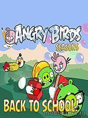 ���� ����� ������: ����� � ����� (Angry Birds Seasons: Back To School)