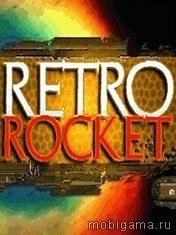 Ретро ракета (Retro Rocket)