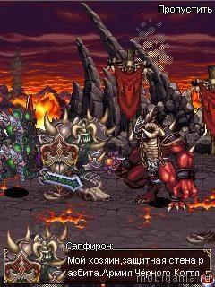 Воины шторма: Нашествие хаоса (Dungeon Hero: Dark Dynasty)