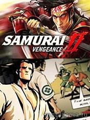 Самурай 2: Месть (Samurai II: Vengeance)