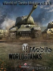 Мир танков MOD (World of tanks Mobile MOD)
