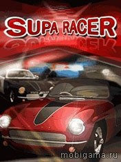 Супа гонщик (Supa Racer)