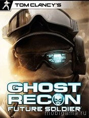 ���������� ��������: ������� �������� (Tom Clancy's Ghost Recon: Future Soldier)