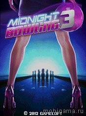 ���������� ������� 3 (Midnight Bowling 3)