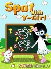 Место Y-девочки (Spot With Y-Girl)