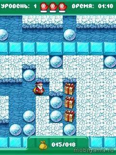 Дед Мороз и тролли