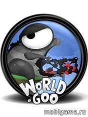 Мир Гу (World Of Goo)