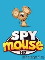 Мышка шпион (Spy mouse)