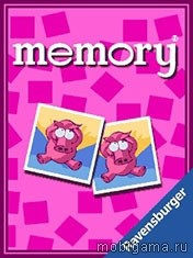 Memory Poopsy