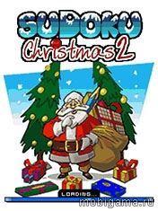 Рождественское Судоку 2 (Sudoku Christmas 2)