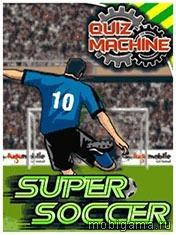 Викторина: Супер Футбол (Quiz Machine: Super Soccer)