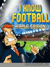 I Know Football: World Edition