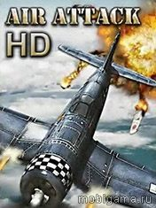 Воздушный бой (AirAttack HD)