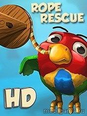 Спасательные веревки (Rope Rescue)