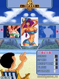 Ларри: Пляжный Волейбол (Leisure Suit Larry: Bikini Beach Volley)