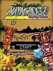 Камни Майя (Mayan Rock)