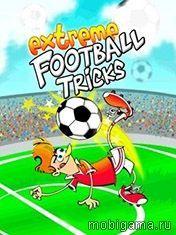 Extreme Football Tricks иконка