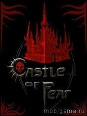 Castle Of Fear иконка