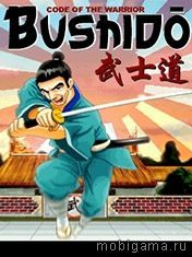 Bushido: Code of The Warrior иконка
