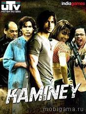 Kaminey иконка