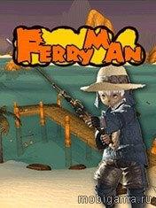 Паромщик (FerryMan)