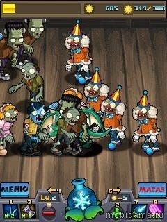 �������� ������ ����� 2012 (Plants vs Zombies 2012)