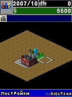������� (SimCity)