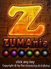 Zumania иконка